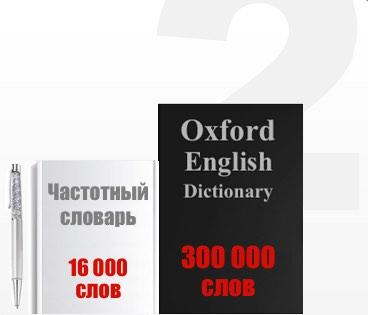https://audio-english.ru/